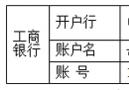 岳西县红二十八军军部及重建旧址改扩建工程方案设