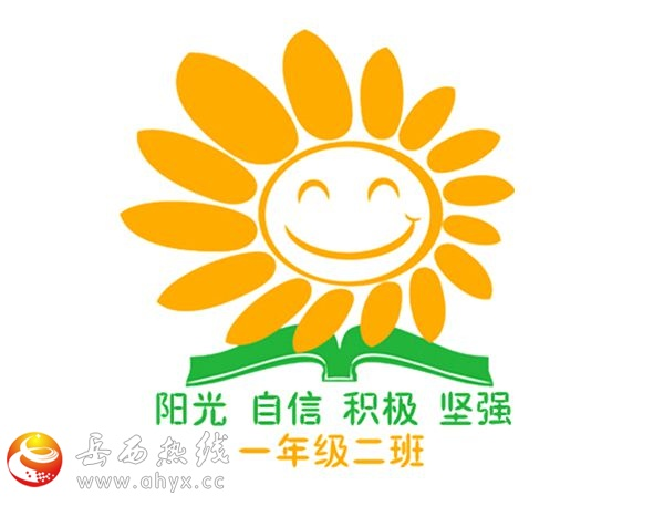 logo logo 标志 设计 矢量 矢量图 素材 图标 600_457