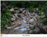 [岳西风光] 明山寨水韵