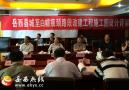 G318岳西县城至白帽段改建工程施工图设计通过评审