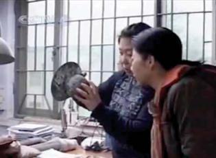 [组图]西安古墓现千年白茶