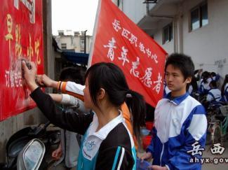 """近3千青年志愿者清除街头""""牛皮癣"""""""