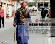 制度和形象的载体 中国国服之争