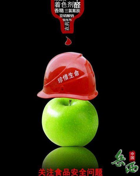 食品安全小知识