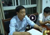 岳西新闻(2017年6月15号)