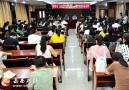 安徽省家庭教育系列公益讲座走进岳西