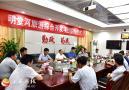 明堂河旅游综合开发项目签约仪式举行