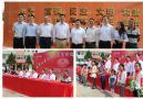 浙商证券和平·菖蒲初级中学揭牌仪式在和平中心学