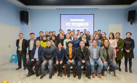 """""""天馨电商产业园杯""""岳西县第二届创业创新大赛复赛举行"""