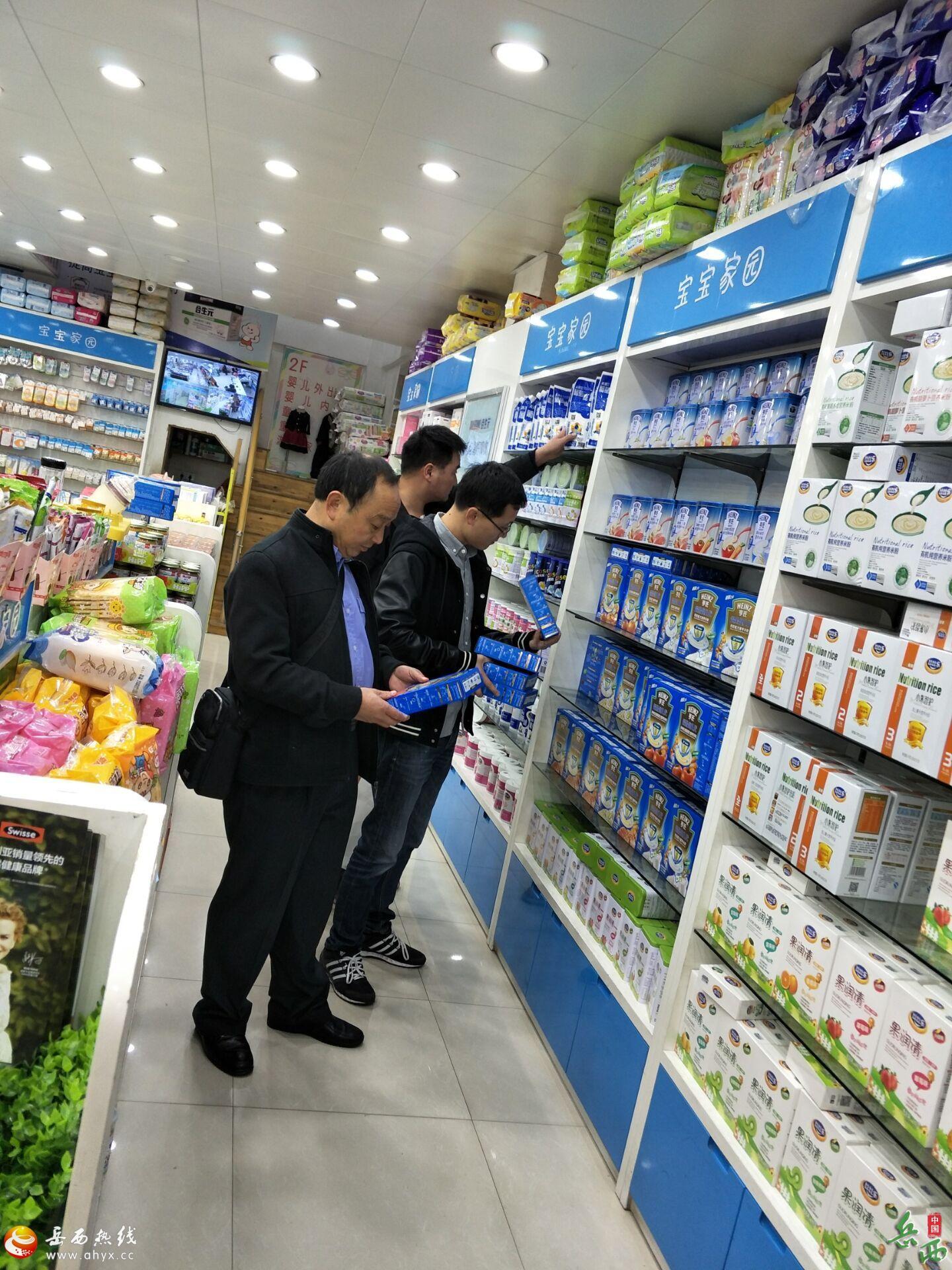 此次共对4家母婴用品专卖总店的12组婴幼儿辅助食品开展了监督