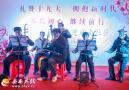 九九夕阳红艺术团组织开展宣传十九大精神巡演