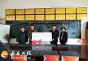 浦发银行安庆分行向同心村捐赠10万元帮扶资金