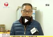 岳西:扶贫干部遭遇意外 当地村民深感痛心