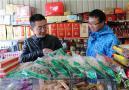 青天乡联合来榜市场所展开双节期间食品安全大检查