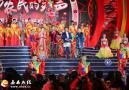 央视农民春晚(岳西主现场)将于正月初二播出