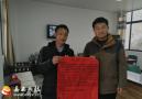 岳西县头陀镇梓树帮扶干部收到了一封感谢信