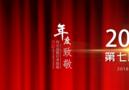 """爱投资荣获""""年度公益践行奖"""",企业履行社会责任"""
