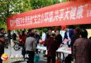 岳西开展第30个爱国卫生月集中宣传活动