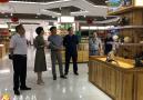 红安县商务局来岳西调研外贸及电商工作