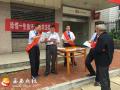岳西农商银行开展2018年防范打击非法集资宣传教育活动