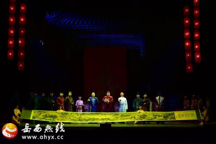 两项文化遗产的世纪交汇 首部运河题材巨制《天地运河情》首演
