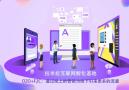 """拉米拉孵化园""""O2O+F2C""""模式助传统企业实现互联"""