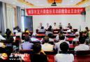 南京市宜兴商会扶贫助困救助金发放仪式举行