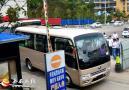 岳西飞雁旅游客运公司喜提新客车
