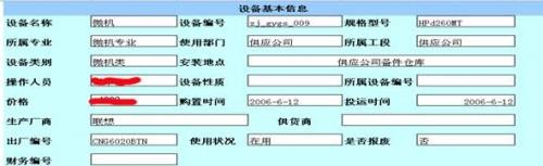 http://www.zgmaimai.cn/jingyingguanli/107250.html