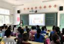 岳西县组织基层学校开展全国科普日活动
