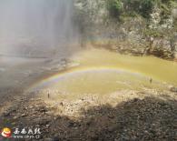 又见彩虹——彩虹谷风光一览