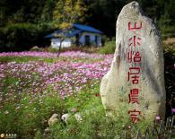 """岳西黄尾镇:移步换景,""""景""""上添花"""