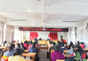 温泉镇妇联组织广大妇女学习贯彻中国妇女十二大和