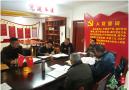 岳西县个体工商户总支部学习贯彻习近平总书记在民