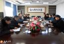 """""""中国森林养生基地""""专家组到天鹅集团考察"""