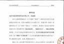 春节档等热门大片高清版泄露!片方发布维权声明