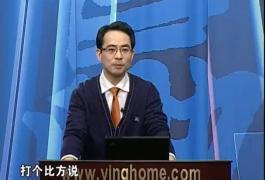 万建峰:企业网络营销之道(七)