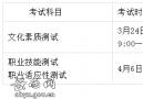 安徽省2019年高考分类招生报名于昨日启动