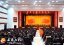 喜讯:映山红博览园受岳西县人民政府通令嘉奖