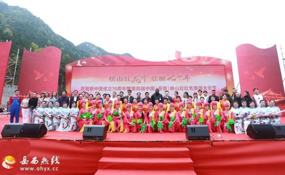 第四届映山红红色旅游文化节隆重开幕