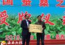 """安徽又多一块金字招牌   岳西获""""中国蚕桑之乡"""