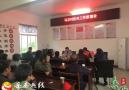 马石村召开2019年度防汛部署工作系列会议