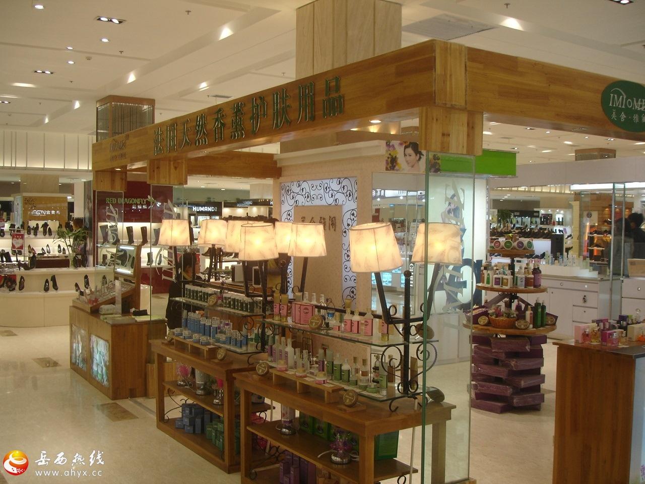 美舍雅阁:细数享誉国际的五大香薰精油品牌