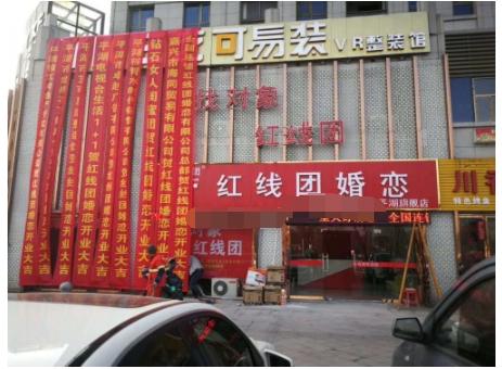 岳西新闻网, 岳西地方门户,中国岳西资讯,安徽安庆岳西网