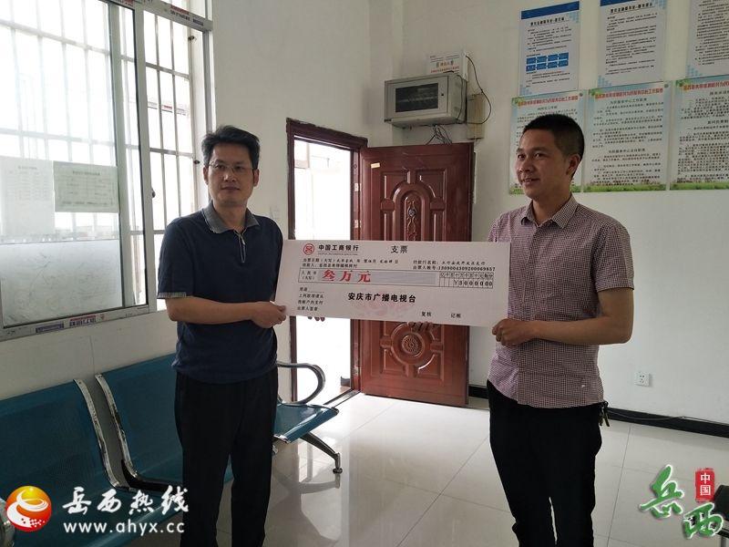 http://www.ahxinwen.com.cn/caijingzhinan/42908.html
