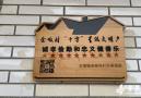 """岳西新时代文明实践站成脱贫路上""""加油站"""""""