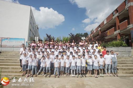 上海电力大学到中关开展暑期支教活动