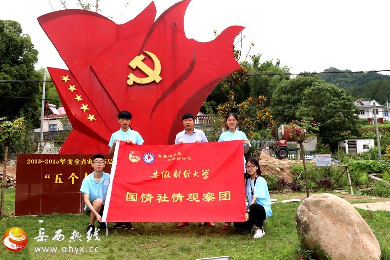 http://www.qwican.com/xiuxianlvyou/1325591.html