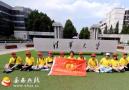 """岳西8名学子""""圆梦北京"""""""