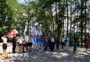 中国大学生舞龙舞狮锦标赛组委会组织参赛队伍缅怀
